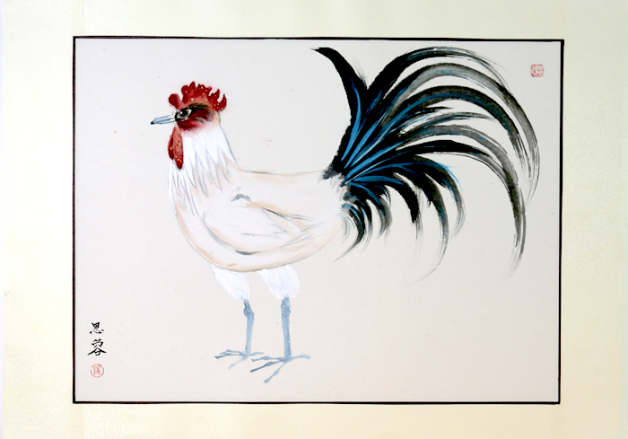 The Rooster, 1998