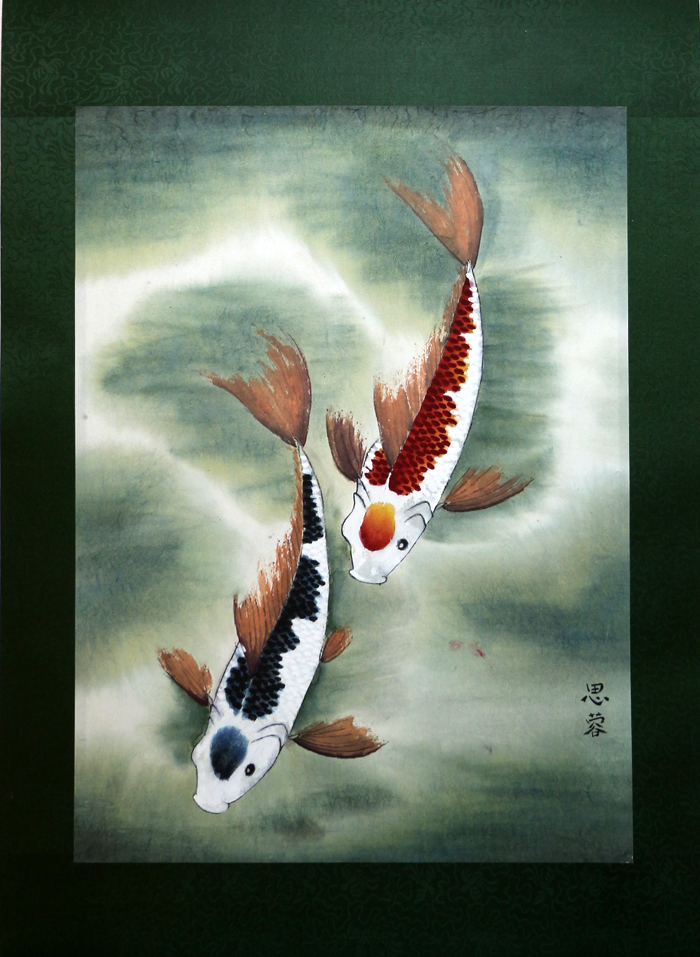 Koi Fish In The Water, 1998