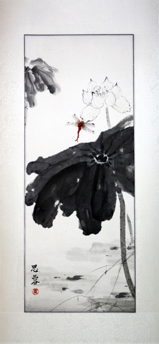 Red Dragonfly and Lotus, 1999