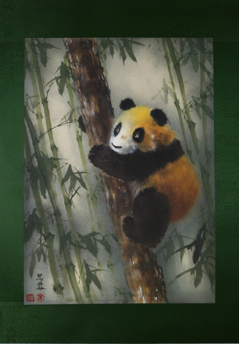 Panda In The Deep Forest, 2003